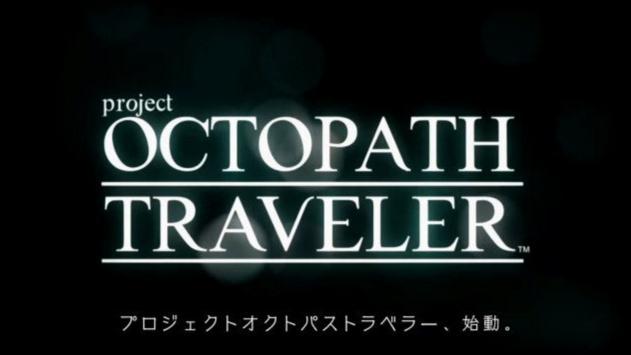 Project OCTOPATH TRAVELERの発売日やキャラクターに価格や感想!