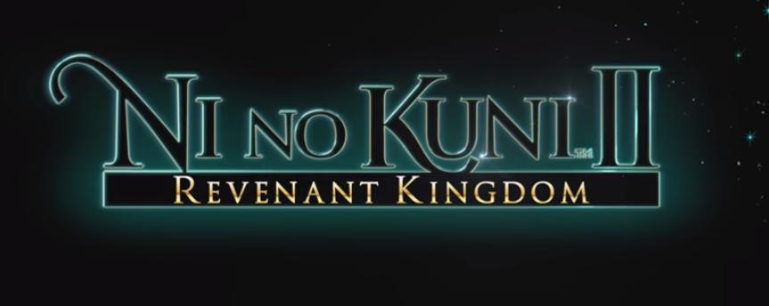 二の国2 レヴァナントキングダムの発売日はいつ?オンラインや評価は?