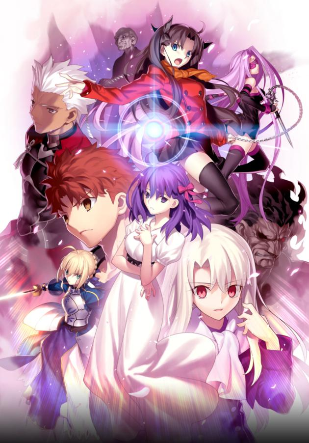 Fate/stay night[Heaven's Feel]第3章の公開日や前売り券の発売日はいつ?