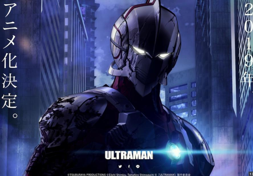 ULTRAMANのアニメの放送日はいつ?声優やキャストにクール!