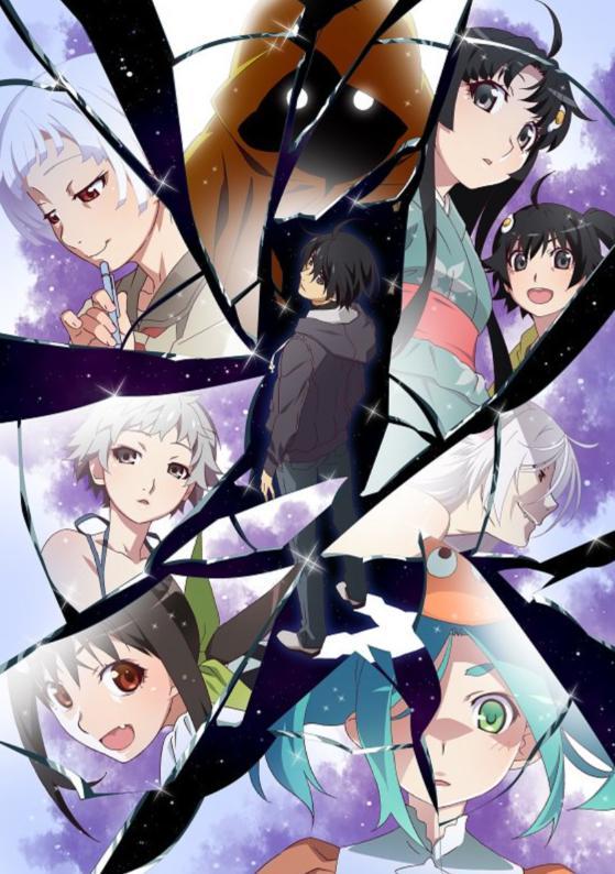 続・終物語のアニメの放送日はいつで何クール?ストーリーやあらすじ!