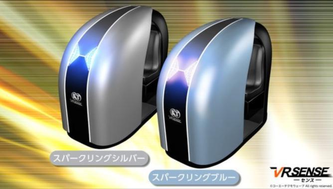 VR SENSE(センス)の北海道や四国での導入・稼働はいつで店舗は?評価や感想!