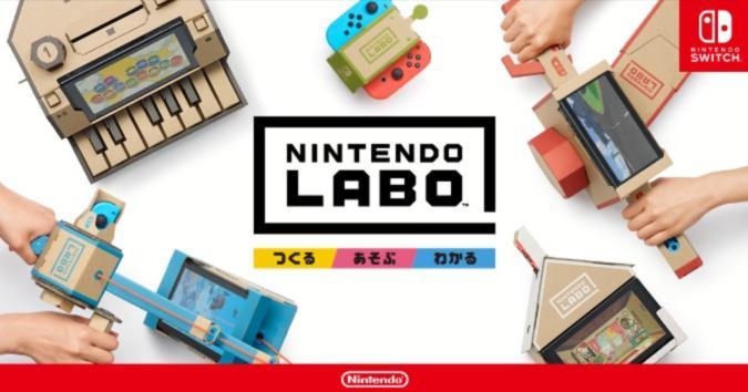 Nintendo Labo(ニンテンドーラボ)の仕組みはどうなっている?モーションIRカメラとは!?