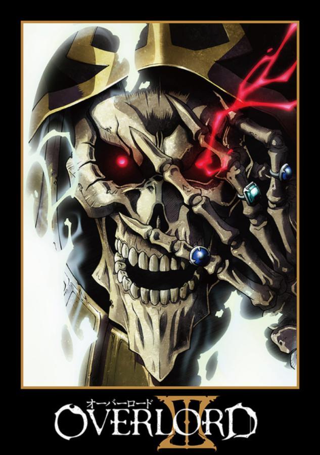 オーバーロードのアニメ3期のストーリーは7巻の帝国編!黒き豊穣への貢による虐殺シーンはある?