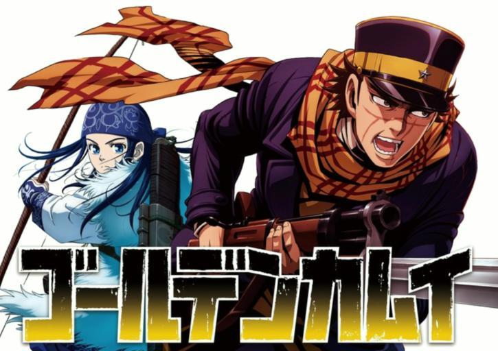 ゴールデンカムイのアニメの最終回の結末ネタバレ!続きの2期は原作のどこからで放送日はいつ?