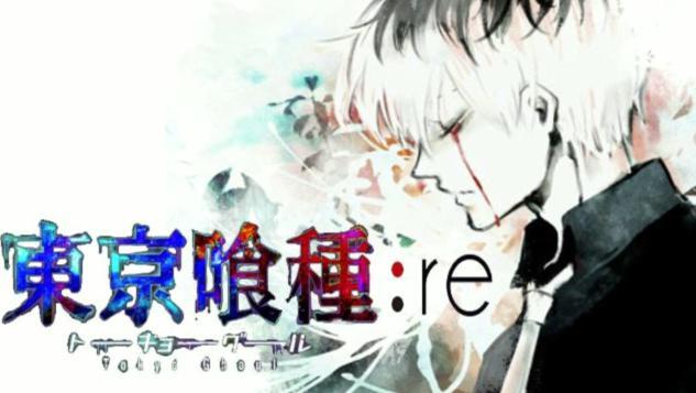 東京喰種:reのゲーム、CALLtoEXISTの発売日はいつ?ストーリーに評価や感想は?小説版は出る?