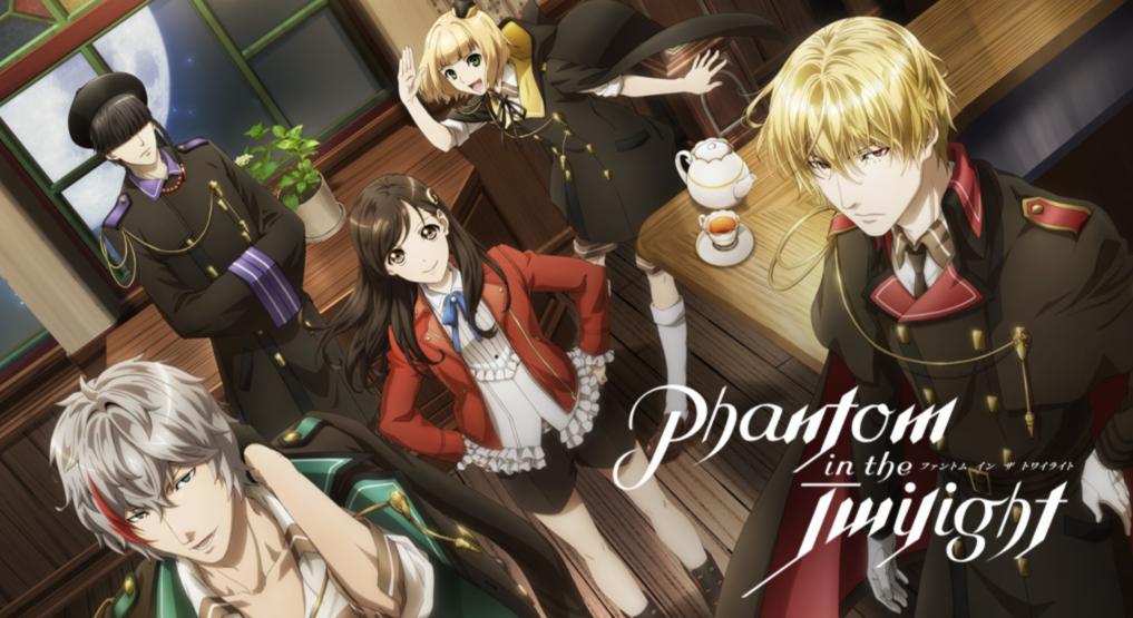 Phantom in the Twilightのアニメ全話無料動画!dailymotionやnosub、ひまわりで消えてるけど見る方法は?