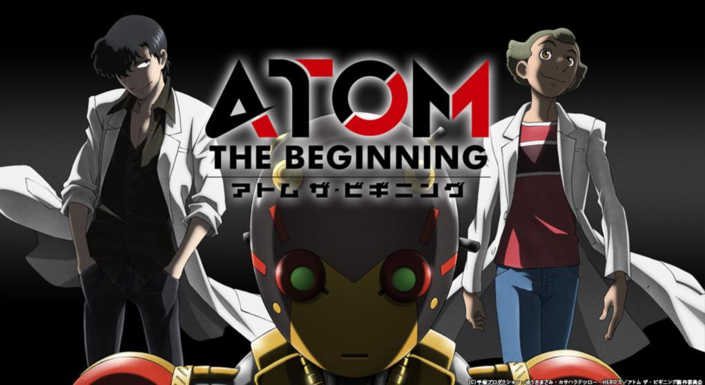 アトム ザ・ビギニングのアニメ全話無料動画!dailymotionやnosub、ひまわりで消えてるけど見る方法は?