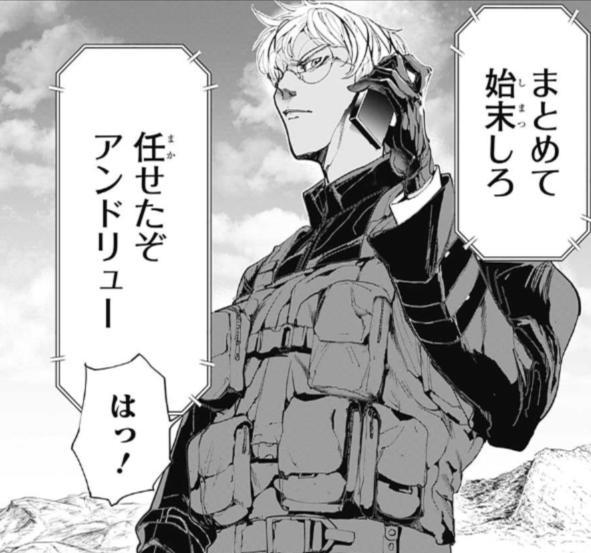 ユウゴ ネバーランド 約束 の アニメ
