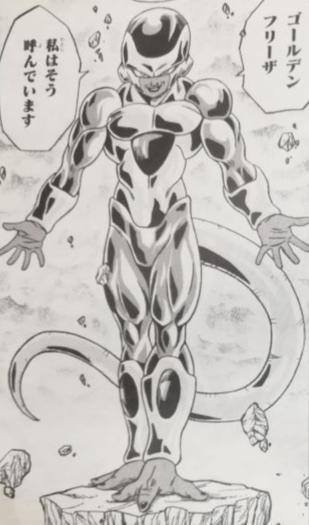 ドラゴンボール超の漫画の8巻の発売日はいつ?表紙やあらすじに感想!(ネタバレあり)