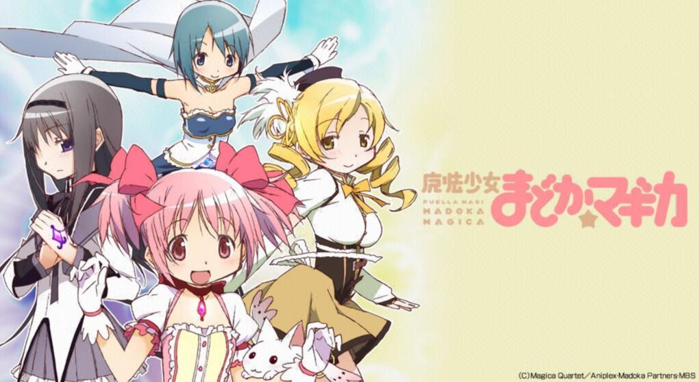 魔法少女まどか☆マギカ(まどマギ)のアニメ全話無料動画!dailymotionやnosub、ひまわりで消えてるけど見る方法は?