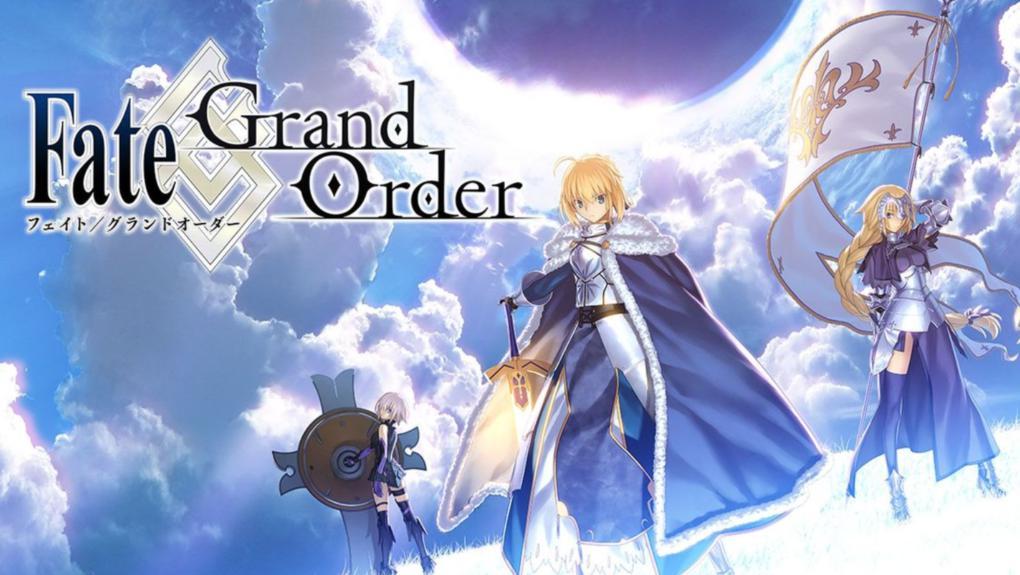 【FGO】Fate/grand orderのサービス終了はいつか予想・考察してみた!