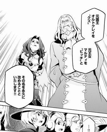 盾の勇者の成り上がりのアニメのストーリーが何巻までかネタバレ ...