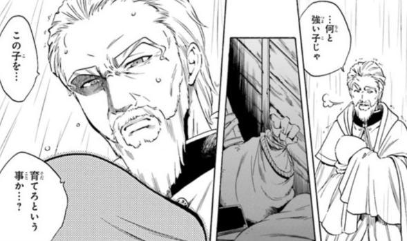 賢者の孫のアニメのストーリーをネタバレ!最終回・結末は何巻まで?