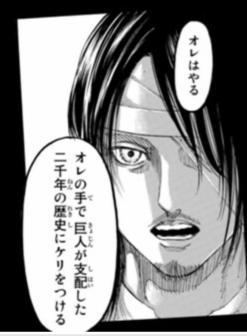 (C)諫山創