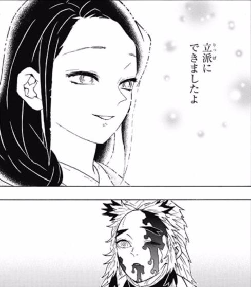 死亡 寿郎 煉獄 シーン 杏