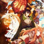 盾の勇者の成り上がりの2期の放送日はいつ?アニメの続き・ストーリーは原作の何巻からかネタバレ!
