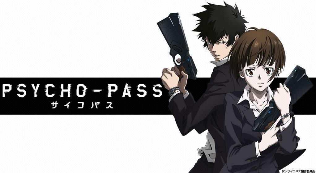PSYCHO-PASSの1期~2期と劇場版・SSの全話無料動画!dailymotionやnosub、ひまわりで消えてるけど見る方法は?