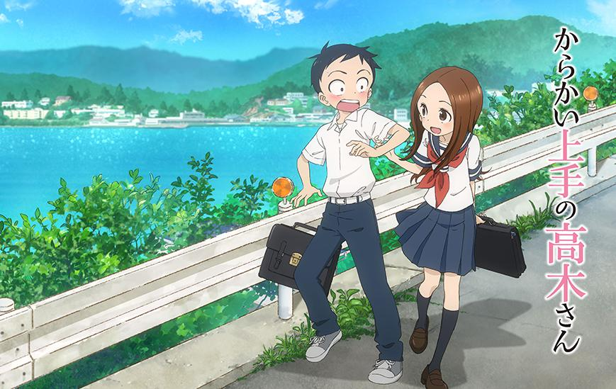 からかい上手の高木さんのアニメ全話無料動画!dailymotionやnosub、ひまわりで消えてるけど見る方法は?