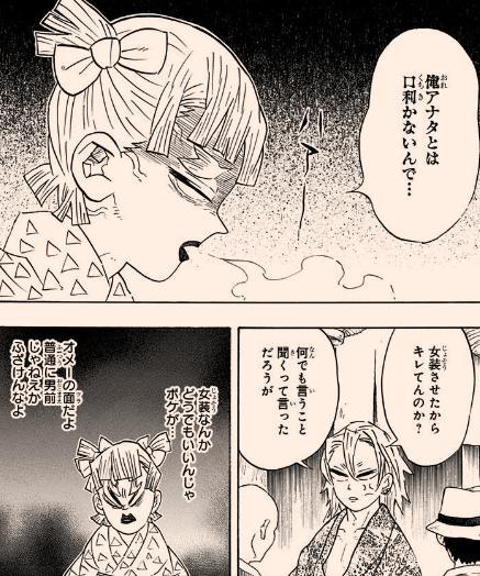 鬼 滅 の 刃 夢 小説 ランキング