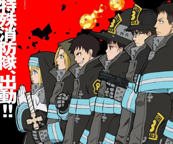 炎炎ノ消防隊のアニメのストーリーは原作の何巻・どこまで?最終回の結末をネタバレ!