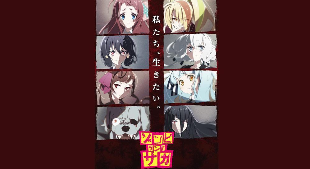 ゾンビランドサガのアニメ全話無料動画!dailymotionやnosub、ひまわりで消えてるけど見る方法は?