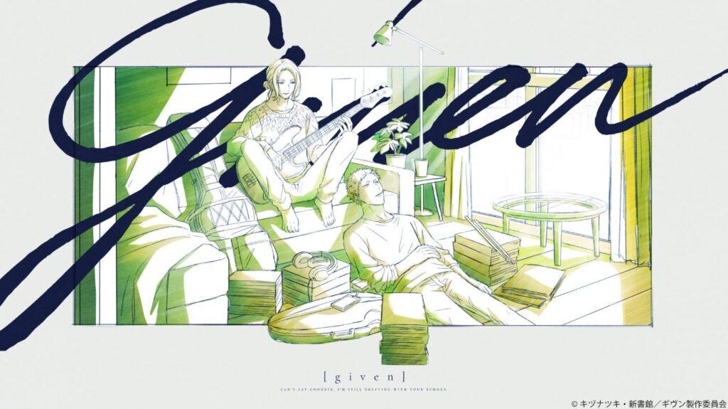 ギヴンの映画(2期・続編)の公開日はいつ?アニメの続き・ストーリーは原作の何巻からかネタバレ!