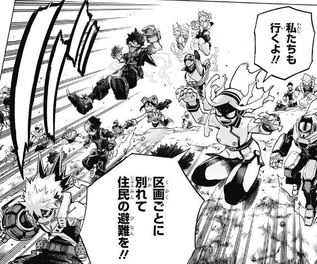 ヒロアカ 漫画 27 巻