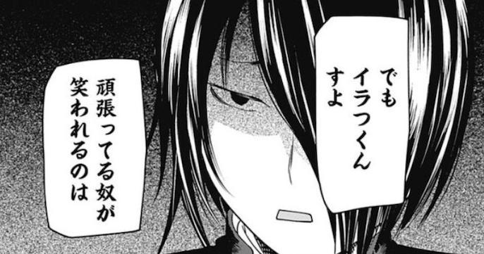 【かぐや様は告らせたい】石上優がかっこいい!伊井野ミコやつばめ先輩との恋愛!誰と付き合う?過去や面白いツッコミまとめ(ネタバレ注意)