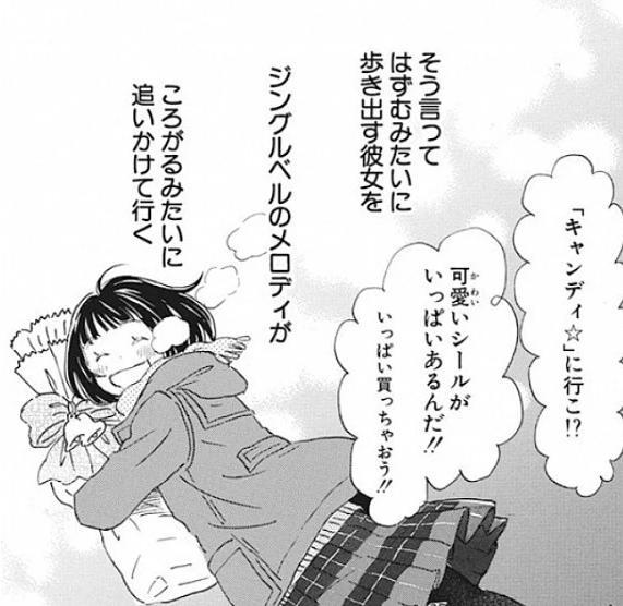 の 新刊 ライオン 月 三