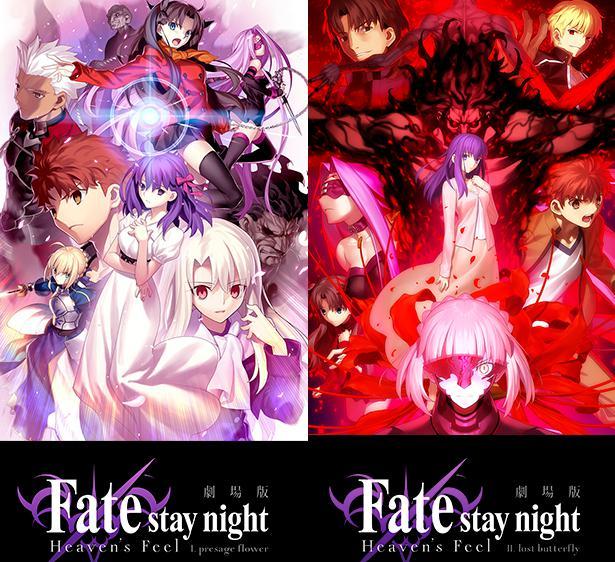 Fate/stay night[Heaven's Feel]1章と2章の無料動画!dailymotionやnosub、ひまわりで消えてるけど見る方法は?
