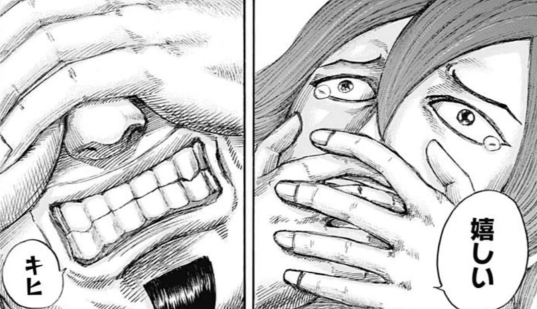 キングダムの650話「開戦の日」のネタバレと感想!満羽と千斗雲のキャラが濃すぎる……w【画バレ】