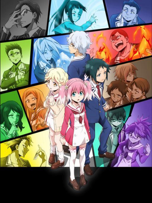 無能なナナのアニメのネタバレ!ストーリーは原作の何巻まで?最終回の結末!