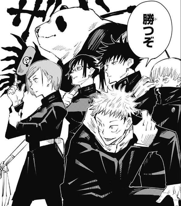 呪術廻戦のアニメのネタバレ!最終回の結末は?ストーリーは原作の何巻まで?
