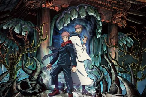 呪術廻戦のアニメの全話無料動画・見逃し配信!dailymotionやnosub、ひまわりで消えてるけど見る方法は?