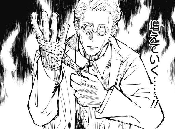 呪術廻戦のアニメの10話「無為転変」は原作・漫画の何巻?ストーリーのネタバレと感想!