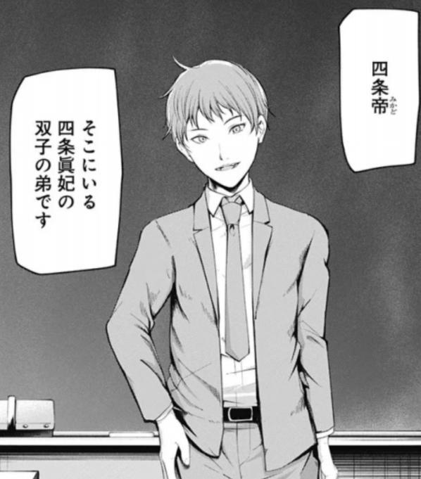 かぐや 様 は 告 ら せ たい 21 巻 @kaguya_comic Twitter