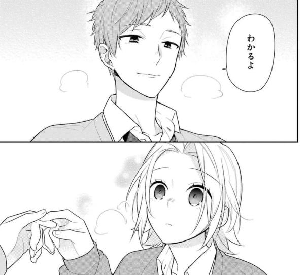 【ホリミヤ】石川 透がかっこいい!吉川由紀や河野桜との恋愛や告白、付き合ってるのかをネタバレ!