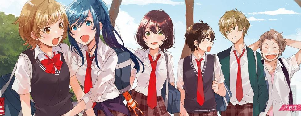 弱キャラ友崎くんの2期はいつ?ストーリーのネタバレ!アニメの続きは原作の何巻から?