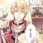 【聖女の魔力は万能です】アルベルトがかっこいい!セイとの恋愛やキス、かわいいシーンまとめ!(ネタバレ注意)
