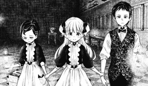 シャドーハウスのアニメの4話「深夜の見回り」は原作の何巻?ストーリーと感想!漫画が無料で読めるアプリも!(ネタバレ注意)