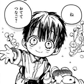 感想 地縛少年花子くん 13巻 【感想・ネタバレ】地縛少年 花子くん