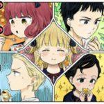 シャドーハウスのアニメの6話「庭園迷路」は原作の何巻?ストーリーと感想!漫画が無料で読めるアプリも!(ネタバレ注意)
