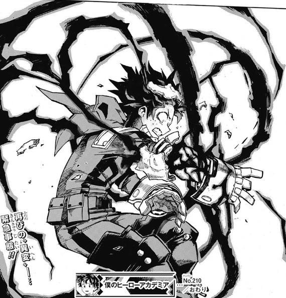 僕のヒーローアカデミア(ヒロアカ)のアニメ5期・98話「受け継ぐモノ」は原作の何巻?デクの新個性「黒鞭」を解説!ストーリーと感想!(ネタバレ注意)