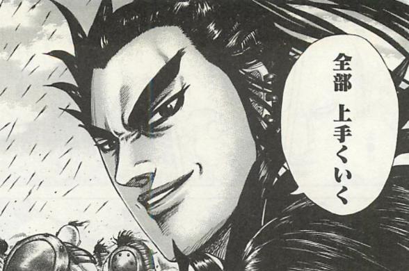 【キングダム】桓騎がかっこいい!強さや名言・合従軍編(3期)・函谷関・黒羊での活躍をネタバレ!