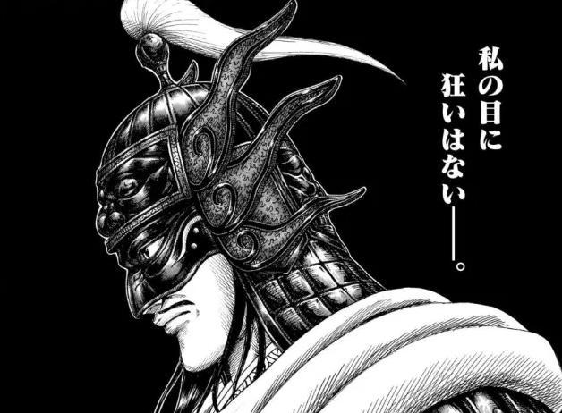 【キングダム】王翦がかっこいい!強さや名言まとめ!李牧との戦いや合従軍編(3期)での活躍は何巻?(ネタバレ注意)