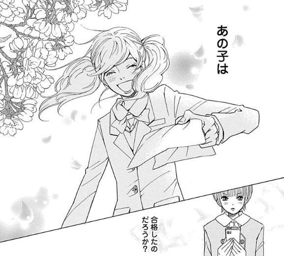 かげきしょうじょ!!のアニメの1話「桜舞い散る木の下で」は原作の何巻?ストーリー・あらすじと感想!無料で漫画が読めるアプリも!(シーズンゼロの上巻のネタバレ注意)